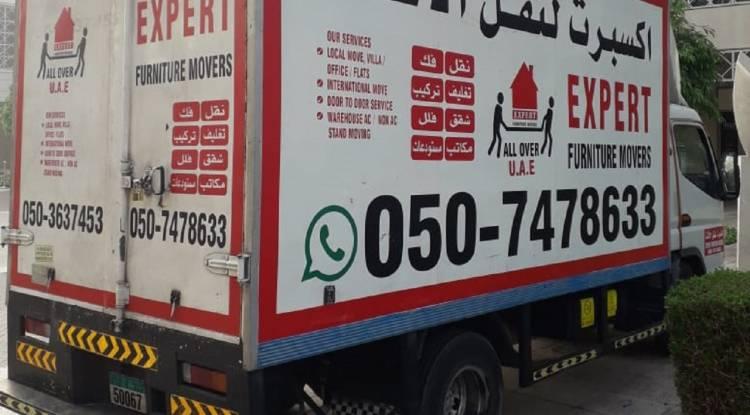 شركة نقل اثاث في الشارقه