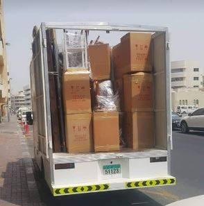 شركات نقل الاثاث في عجمان
